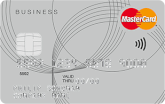 MasterCard Business
